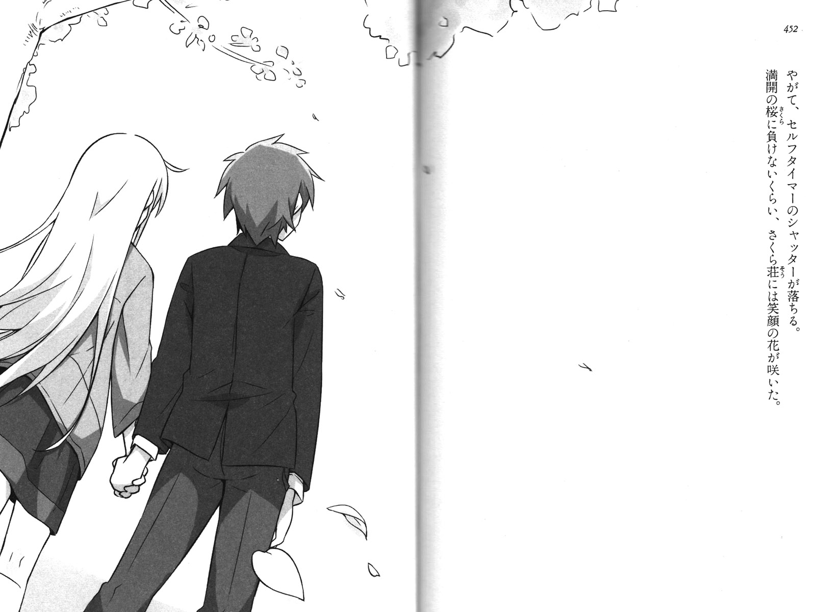 Ending Novel Anime Sakurasou no Pet na Kanojo (Spoiler)
