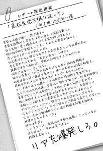 YahariOreNo-011