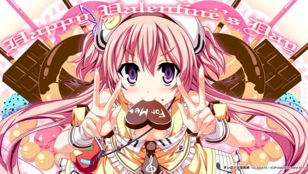 anime girl akaza  may-be_soft valentine wallpaper 5 stars phistars