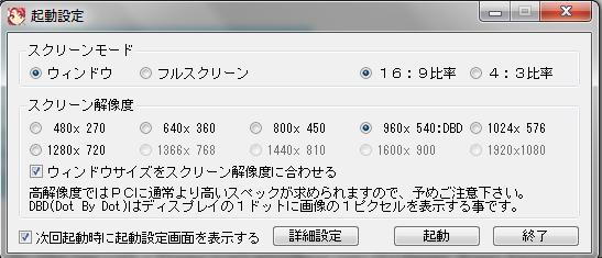 message box