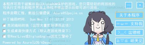 tumblr_inline_n0ayc5vWFM1rqqngz