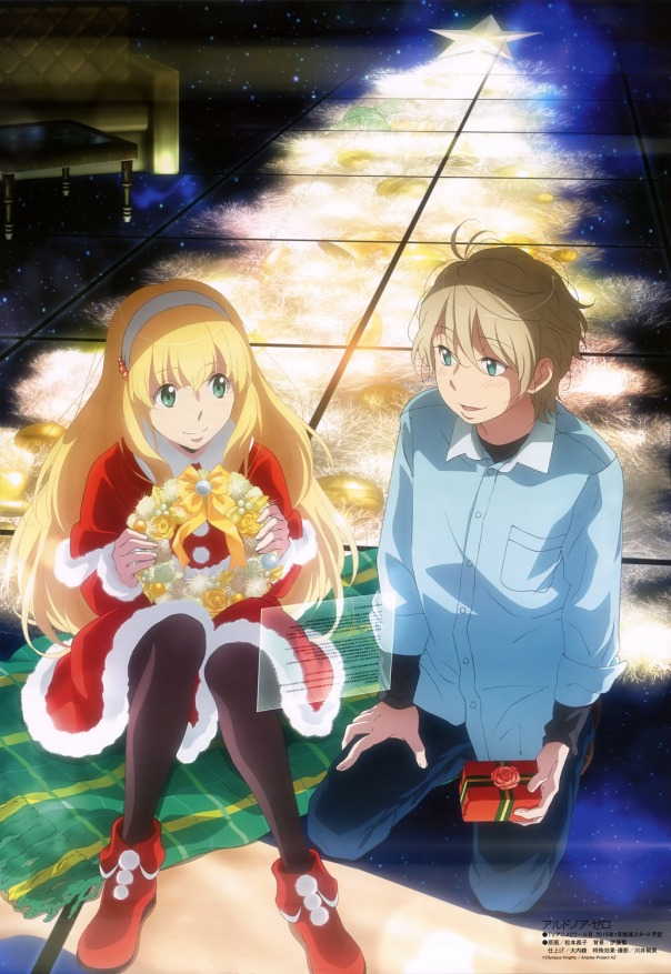 Aldnoah_Zero,_Animedia_-_December_2014_Issue