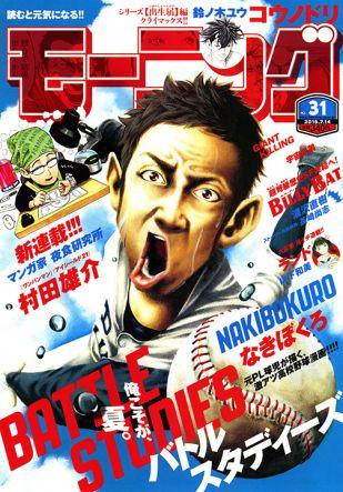 thumb_63381_magazine_large
