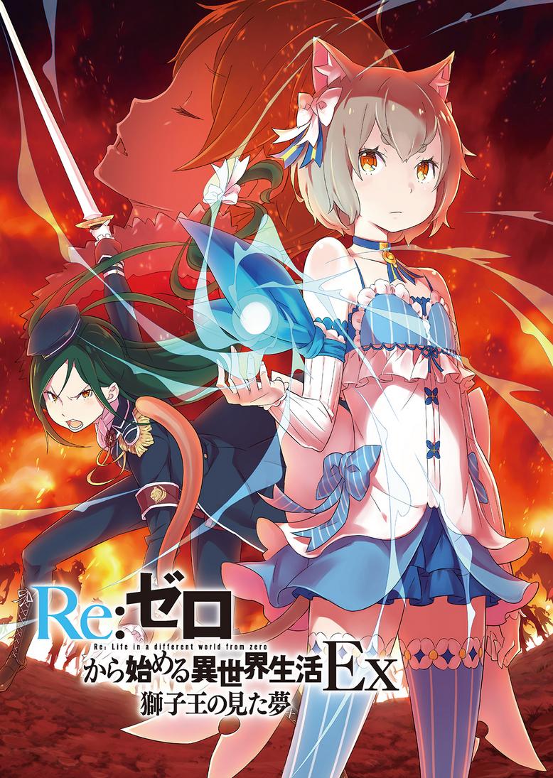 Rezero Ex Vol 1  Summary And Impressions  Frog-Kuns Blog-6118