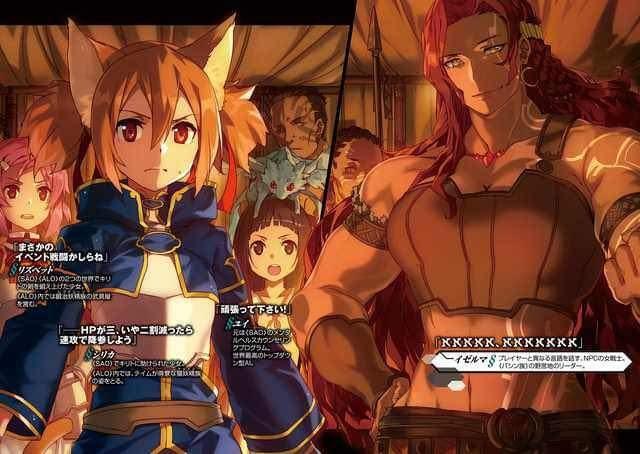 Thoughts So Far On Unital Ring Sword Art Online S Newest Arc Frog Kun S Blog